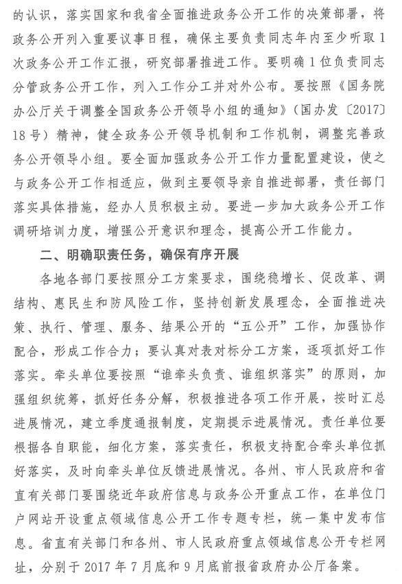 云南文山马关县城常住人口_云南文山马关苗族服装